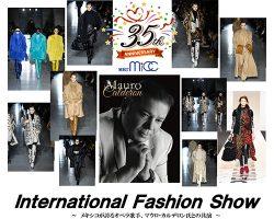 9/14(土)・9/15(日)フロアファッションショーを開催いたします。