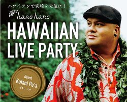 HAWAIIAN LIVE PARTY