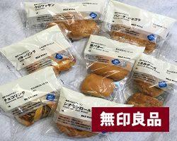 糖質10g以下シリーズ 新商品