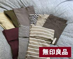 ストレッチフライス編みシリーズ